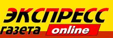 express-gazeta_novosti_tema_internet-sait-oficialno