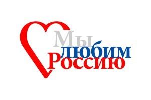 weloverussia-logo