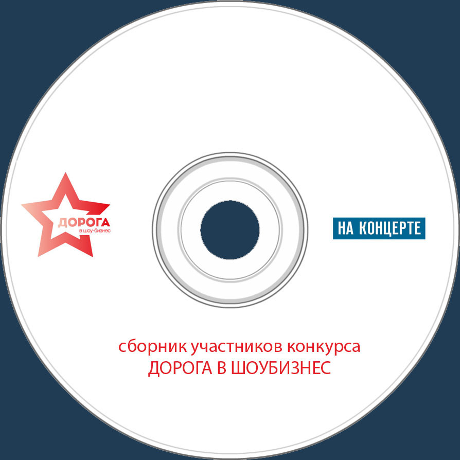cd-doroguvshou-ferapontoff