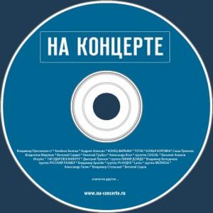 cd-naconcerte-ferapontoff