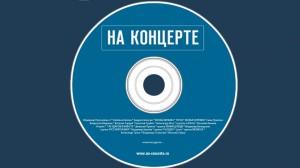 cd-naconcerte-ferapontoff16