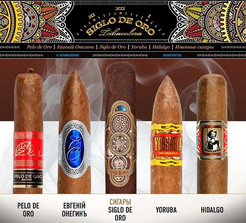 банер сайта сигарного завода